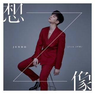 7/23付週間アルバムランキング1位はJUNHO(From 2PM)の『想像』