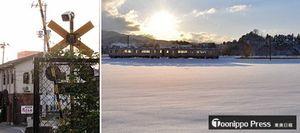 【写真左】踏切の遮断機と、木の枝が絡んだフェンスのある中央弘前駅付近の写真(渡辺さん提供)【写真右】石川プール前駅周辺で、夕日に照らされた列車のシルエットとまっさらな雪原を切り取った清藤さんの写真(清藤さん提供)