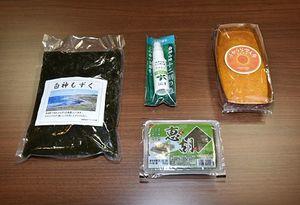 深浦ブランド特産品に認定された(左から時計回りに)白神もずく、クロモジ芳香蒸留水、ふかうら雪人参ケーキ、えご