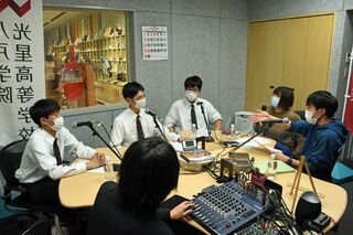 八学大生と光星高生のラジオ番組 12月開始