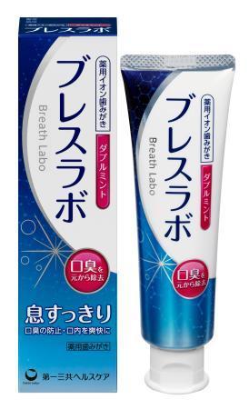 口臭を防ぐ歯磨き