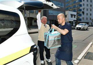 飲食店応援で料理のタクシー配送料負担