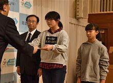 「3R」でごみ減量、優秀20小学校を県が表彰