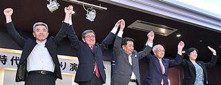 小田切氏支持訴え 立民など野党5者八戸で合同演説会