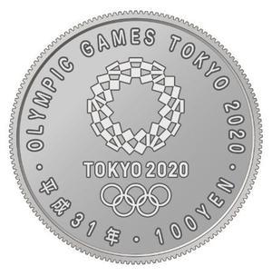 100円硬貨の裏面のイメージ図(財務省提供)