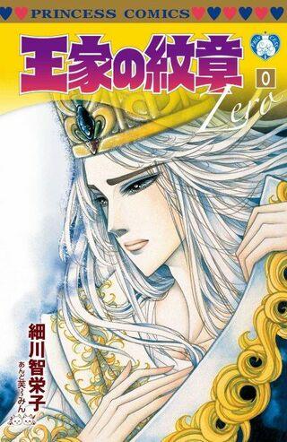 漫画『王家の紋章』連載再開へ 12・6発売号に特別付録も