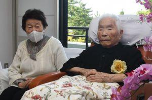めいの山野さん(左)と記念撮影に納まる前田あいさん