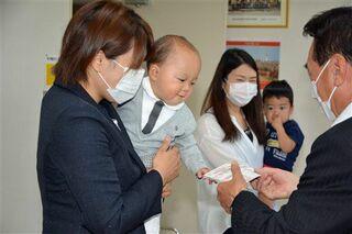 町独自子育て支援毎月5千円助成券/乳幼児保護者へ配布
