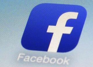 FB、アップルに不満表明