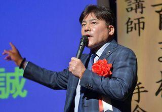 手倉森誠さん講演/五戸高創立90周年式典