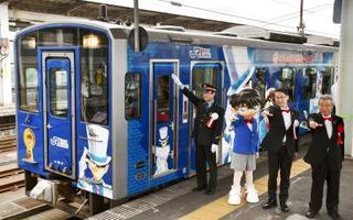 コナン列車に新デザイン、鳥取