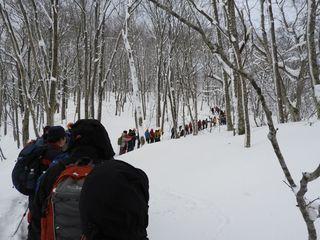 平成30年1月7日(日) 新春梵珠山登山