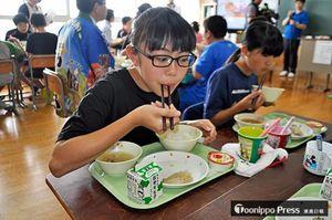 おいしそうにメバルの塩焼きを食べる中里小の児童たち