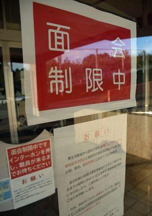 飲食店でのクラスター発生で、弘前市内の介護施設は感染防止策を強化している