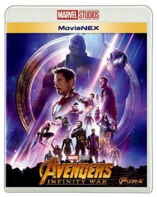 9/17付週間Blu-rayランキング2位に『アベンジャーズ/インフィニティ・ウォー MovieNEX』がランクイン