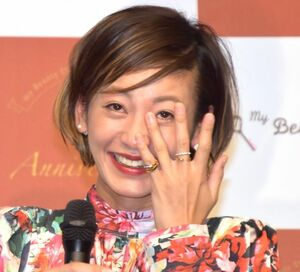 フェイスマスク『私のきれい日記』発売15周年記念イベントに参加した西山茉希 (C)ORICON NewS inc.