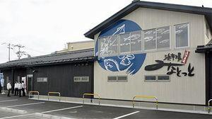 4月21日オープンする「浜市場 みなとっと」=16日、八戸市湊町