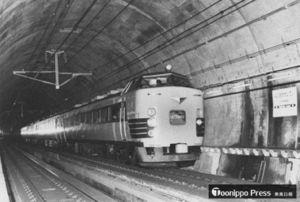 夢と希望を乗せて青函トンネルを走る津軽海峡線の一番列車「はつかり10号」=1988年3月13日午前8時22分、吉岡海底駅