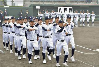 東北大会懸け22校闘志/春季県高校野球