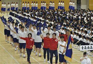青森県高校総体開幕 1万7700人熱戦