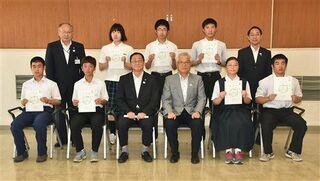 三沢の中高生7人「共生社会」広報大使に