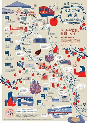 「物語」に合わせて掲載している散策マップ