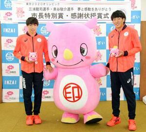 千葉県印西市のマスコットキャラクター「いんザイ君」とポーズをとる陸上男子の三浦龍司(左)と泉谷駿介=21日、印西市役所