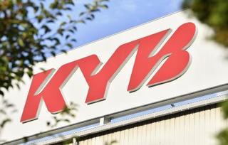 KYB検査プログラムで改ざんか