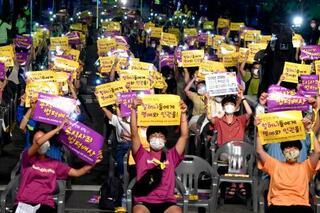 韓国で慰安婦記念日の行事や集会