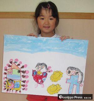 代表で賞状を受け取った蒼空ちゃんとその作品(八戸学院幼稚園提供)