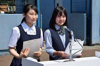 全国高校野球青森県大会9日開幕 司会高校生らリハ入念
