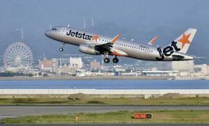 ジェットスター・ジャパンの旅客機