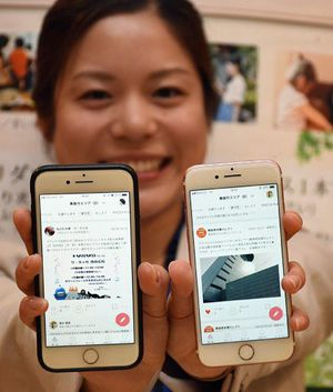 青森市中心部全体のイベントや商品などの情報を発信するスマートフォンアプリ