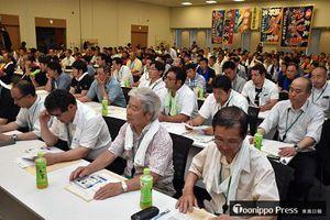 全国から約650人の漁業者らが詰めかけた「漁民集会」=25日午後、東京・衆院第1議員会館