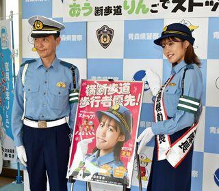 りんご娘・王林さんが青森県警一日交通機動隊長