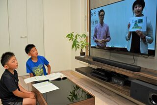 東北町教委がケーブルテレビで小学生に英語授業