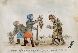 抑留生活を描いた木内信夫さんの絵