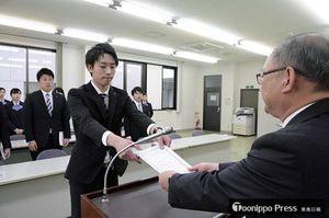 益子理事長(右)から辞令を受け取る新入職員