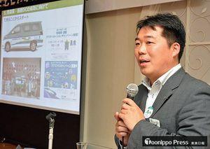 青森県・函館デスティネーションキャンペーンについて説明する大瀬事務局長