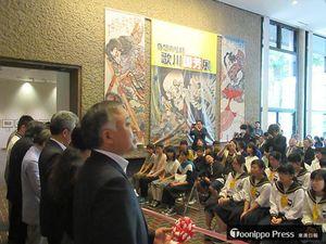 テープカットを行い約150人で祝った歌川国芳展の開会式