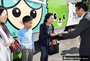 関村長(右)から目録を受け取る遠藤さん