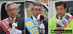 【写真左】葛西憲之氏【写真中央】桜田宏氏【写真右】畑山聡氏