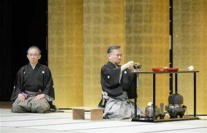 流祖小堀遠州に一服を献じる遠州茶道宗家十三世家元の小堀宗実氏(右)