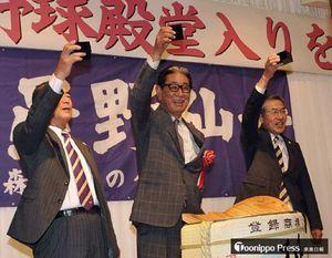 三沢市で開かれた野球殿堂入りを祝う会で乾杯する星野さん(中)と堤さん(左)=2017年6月27日