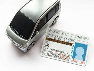 自動車保険への新規加入時に必要な書類は?