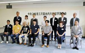 米軍三沢基地内の米国の大学に今年入学した日本人学生ら=8日、三沢市