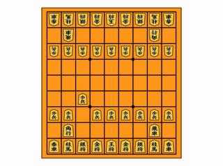 県将棋二段位獲得戦 開催のお知らせ