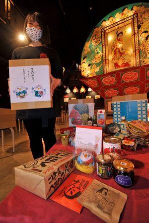 津軽藩ねぷた村が企画した、免疫力向上などテーマを決めた3種のギフトセット