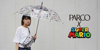 パルコ、スーパーマリオとコラボ キノコやスター…お馴染みアイテム柄のビニール傘やレインポンチョが登場