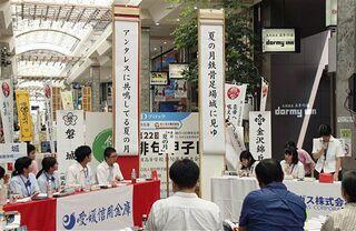 弘前高が決勝進出 松山で「俳句甲子園」